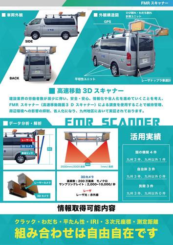 fmr-pamfhlet-design-5.jpg