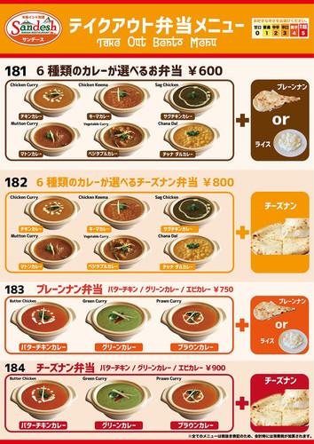 asian-menudesign-13.jpg