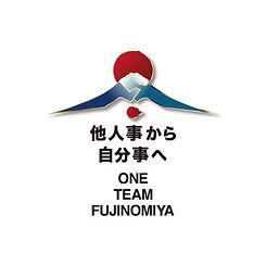 fujinomiya-jc-logodesign.jpg