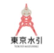 東京タワーロゴデザイン