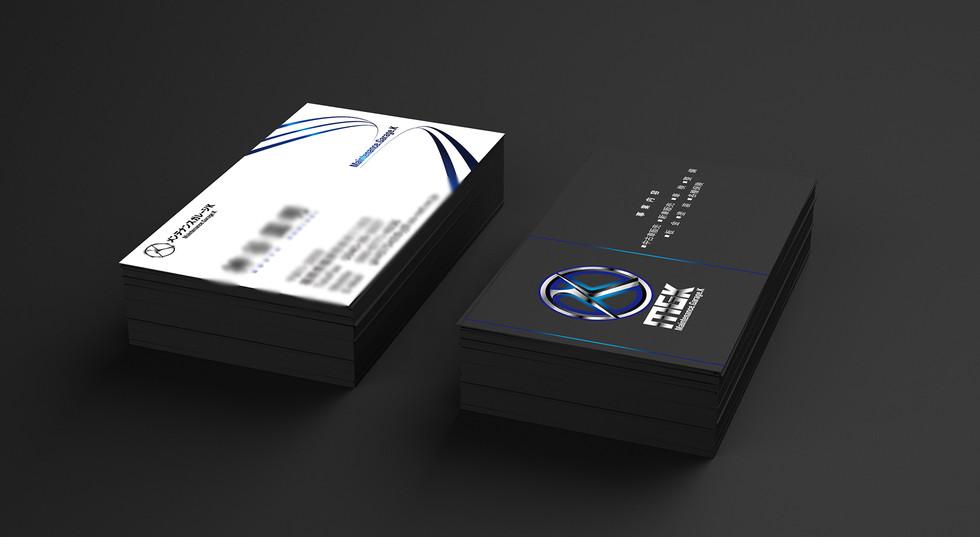 maintennancegarage-k-namecard-design.jpg