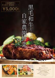organic-restaurant-poster-4.jpg