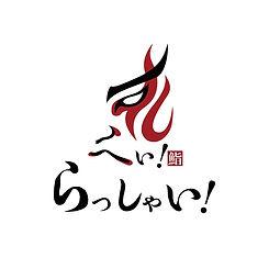 sushi-hey-rasshyai-logodesign.jpg