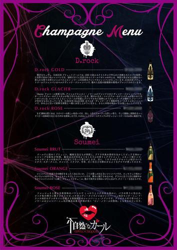 girlsbar-menulist-design-3.jpg