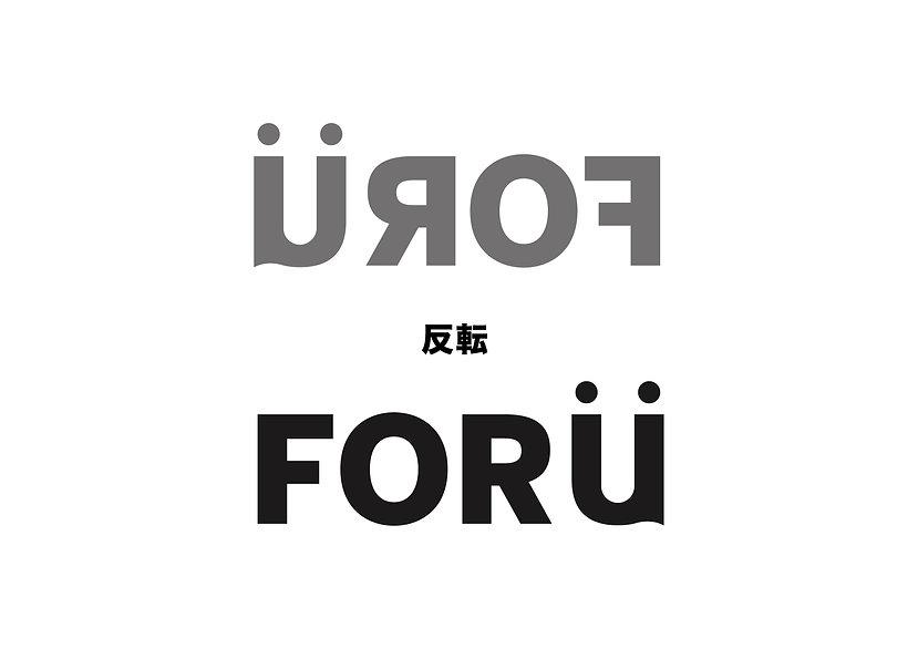 ユニークでスタイリッシュなロゴ