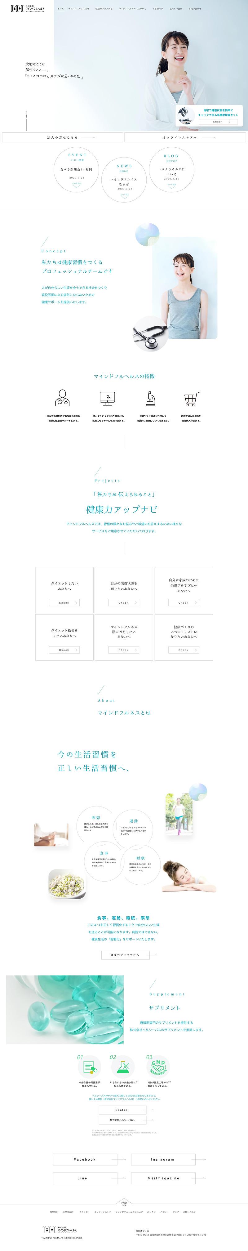 imacocoオンラインショップ.jpg