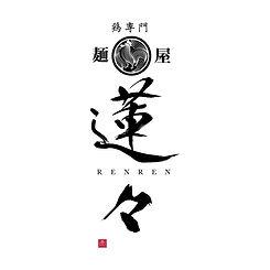 ramen-renren-logodesign.jpg
