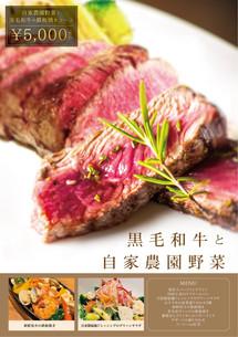 organic-restaurant-poster-3.jpg