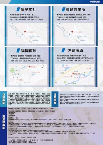fmr-pamfhlet-design-2.jpg