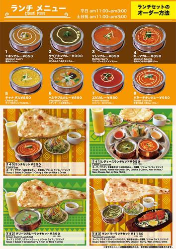 asian-menudesign-3.jpg
