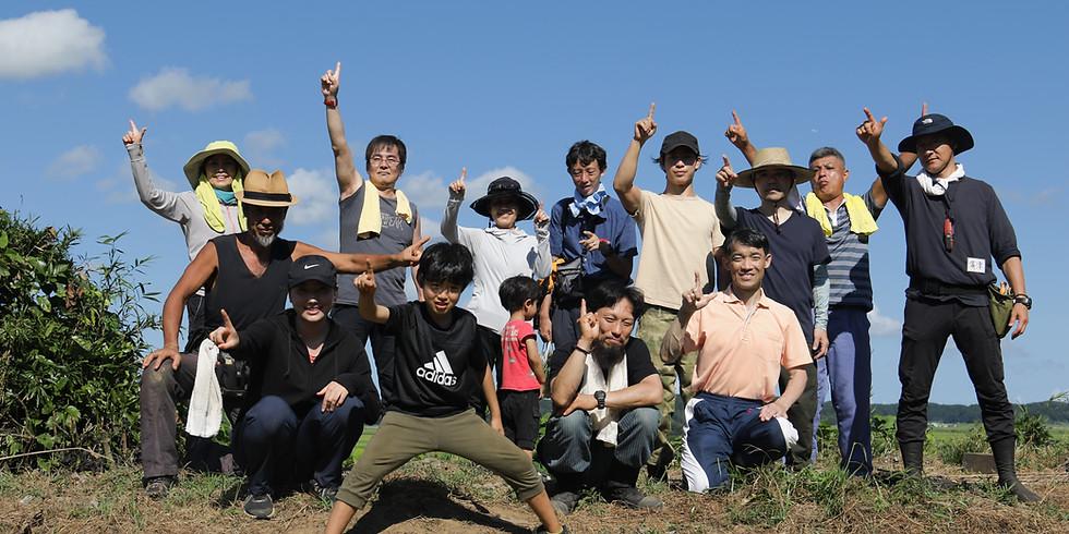【第四回】農士塾フィールドキャンパス