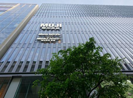 MUJI 銀座世界旗艦を訪問