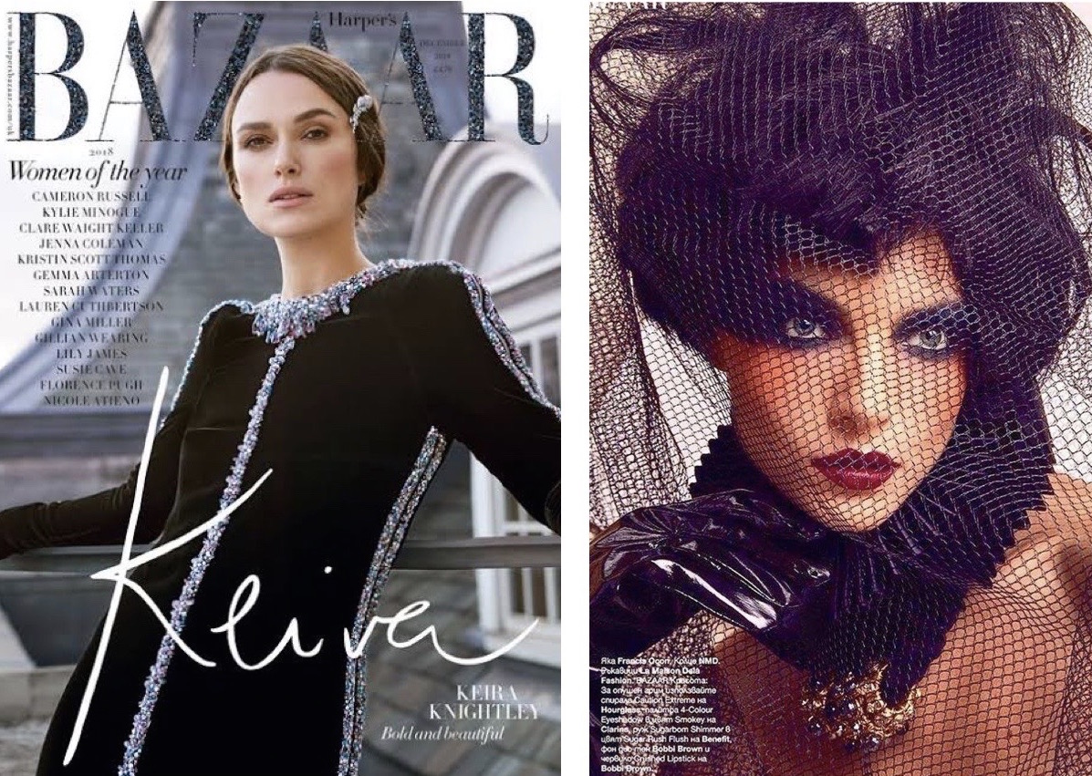 Harper's Bazaar UK features our Black Braided Charm Necklace