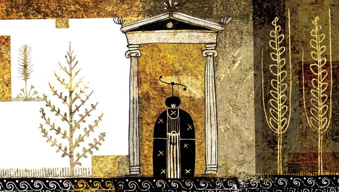 Mito e religione