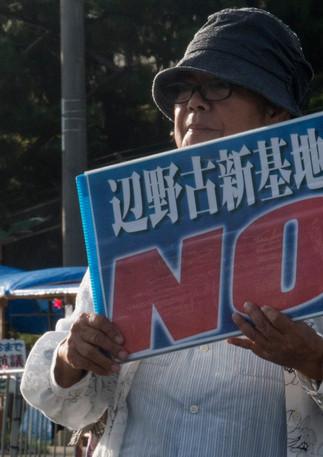 Protest20161221_14.jpg