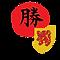 Nakayama Dojo Heers logo.png