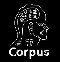 CorpusLogo0033.jpg