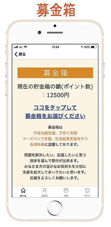 サイト掲載用-01-min.png
