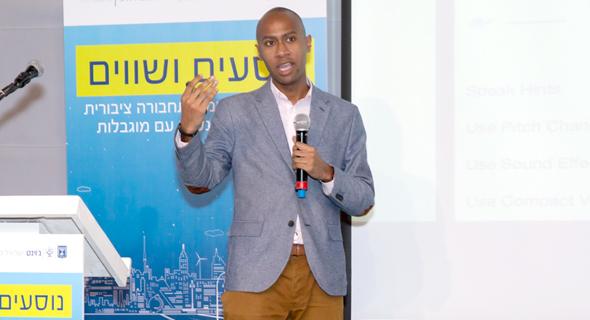 At JDC Israel conference in Tel Aviv