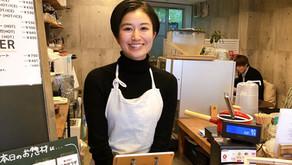 新着:おにぎりで日本を美味しく元気に!カフェスタッフ求人募集中!エントリーフォーム付
