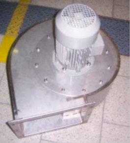 Вентилятор 320 мм, комплект (964-000201)