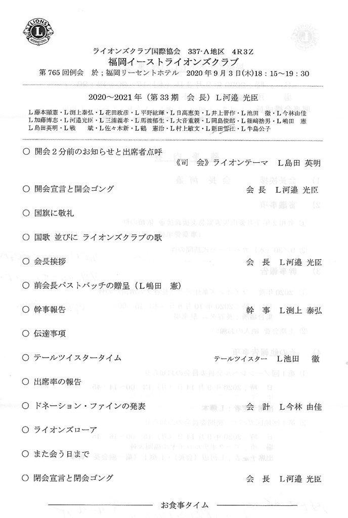9-1.jpg