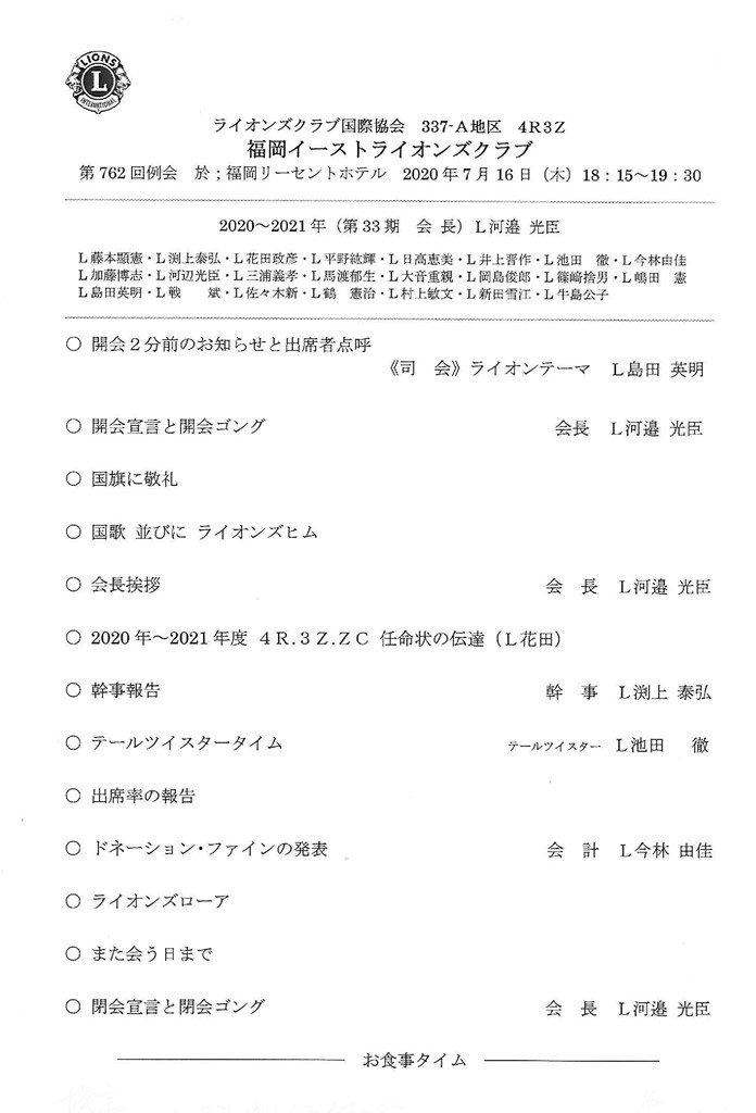 7-2.jpg