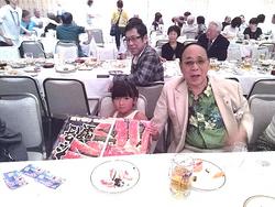 L篠崎&お孫さん