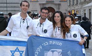 Bnei Akiva Dream Team