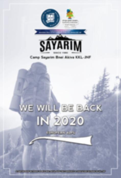 sayarim 2020 teaser.png