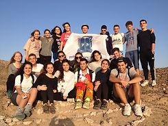 Israel year programs