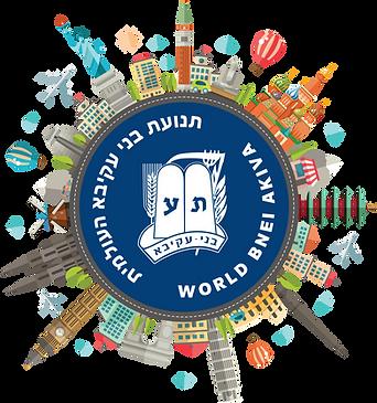 shlichut logo 2021.png