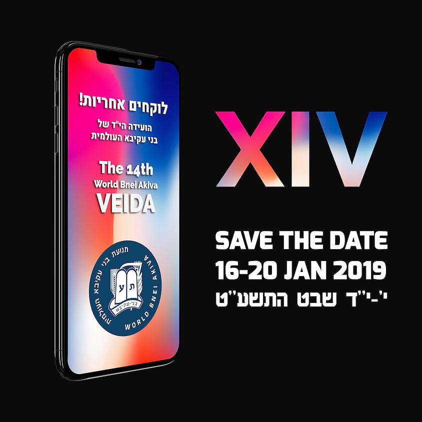 World Bnei Akiva 14th VEIDA