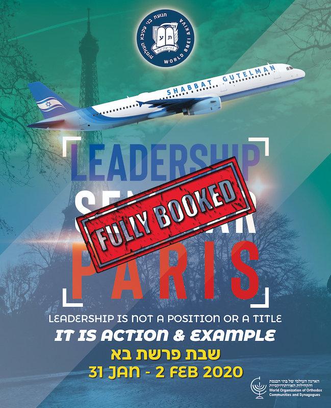 leadership seminar 2020.jpg