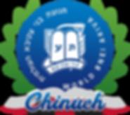 wba chinuch logo.png