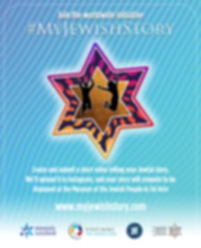 My Jewish Story