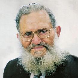 Harav Neria