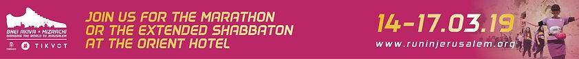 marathon banner 2.jpeg