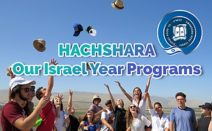 home page portal - hachshara.png
