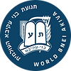 world bnei akiva logo.png