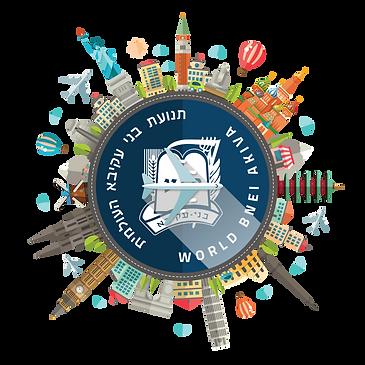 shlichut logo 2019.png