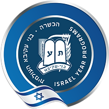 wba hachshara logo.png