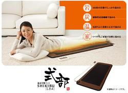 shikibu04.jpg