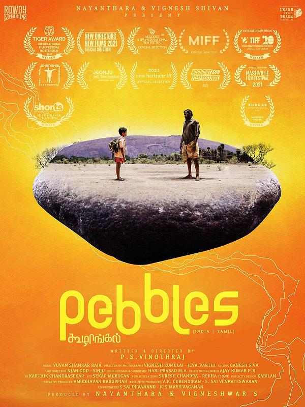 Pebbles Movie Poster