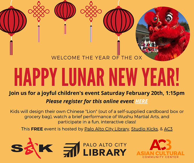 SK Lunar New Year 2021.png