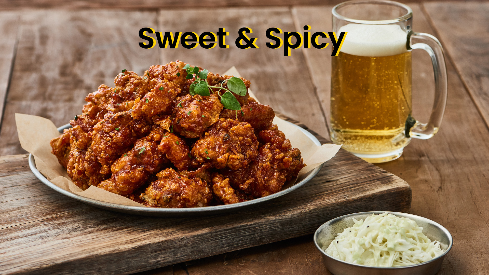 Left Wing Bar Sweet & Spicy
