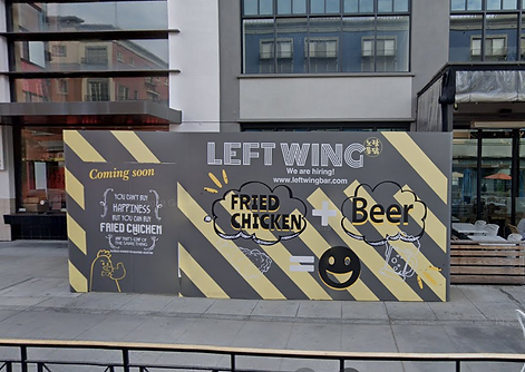 Left Wing Bar - San Jose