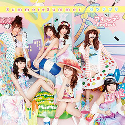 akishibu_project-1stsingle-a.jpg