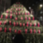 Singing xmas tree zurich.JPG