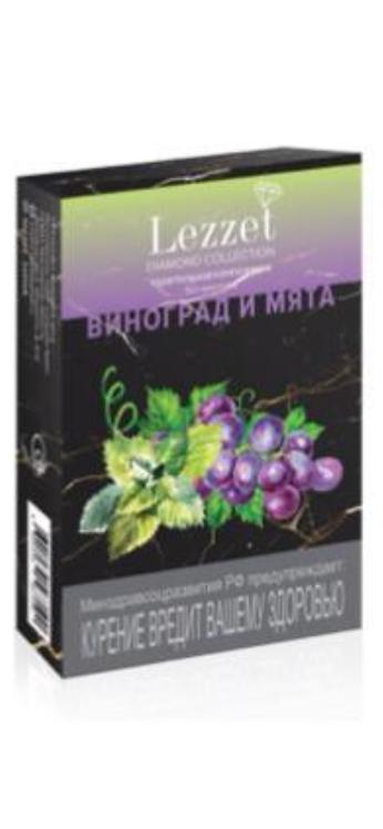 Lezzet Виноград-мята